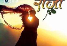 भोजपुरी फिल्म जमाई राजा का निर्माण कार्य शुरु