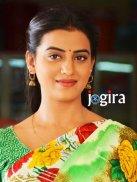 akshara pic