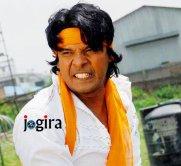 biraj bhatt latest bhojpuri movie