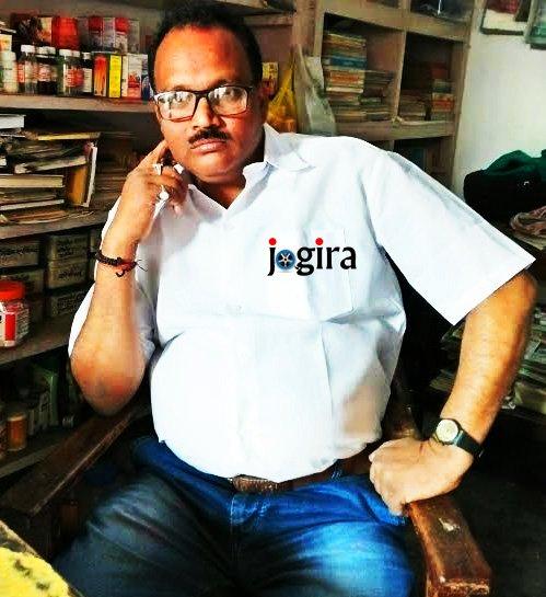 डॉ राधेश्याम केसरी जी के लिखल भोजपुरी कविता प्रदूषण क मार