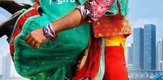 भोजपुरी फिल्म ससुराल का फर्स्ट लुक