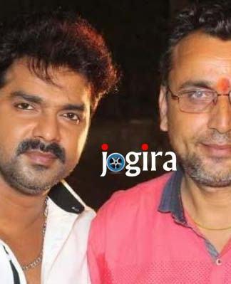 पवन सिंह के साथ कुशल निर्देशक सुजीत कुमार सिंह