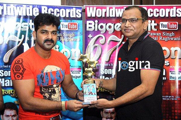 भोजपुरी फिल्म भोजपुरिया राजा की टीम सम्मानित