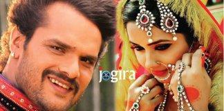 सुपर स्टार खेसारीलाल अभिनीत भोजपुरी फिल्म हम हैं हिंदुस्तानी
