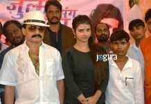 भोजपुरी फिल्म ज़ुल्मी संग नैना लागा रे का मुहूर्त मुंबई में