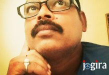 सुनील प्रसाद शाहाबादी