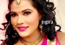 Seema Singh's next Bhojpuri film Love Express