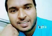 संजय कुमार मौर्य जी