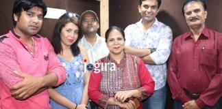 भोजपुरी फिल्म कर्जा माई माटी के की रिकॉर्डिंग