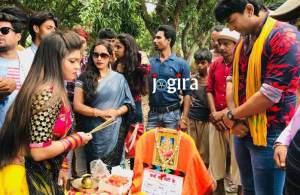 Bhojpuri Cinema : भोजपुरी फिल्म करजा माई माटी के की शूटिंग शुरू