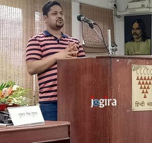हिंदी सिनेमा के विकास में लोकसंगीत आ लोकभाषा के परभाव प बोलत डॉ. प्रवीण झा