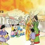 भोजपुरी लोकगीतों में व्यक्त सामाजिक जीवन