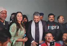 भोजपुरी फिल्म छोटकी ठकुराईन देखने पहुंचे विधानसभा अध्यक्ष विजय नारायण चौधरी