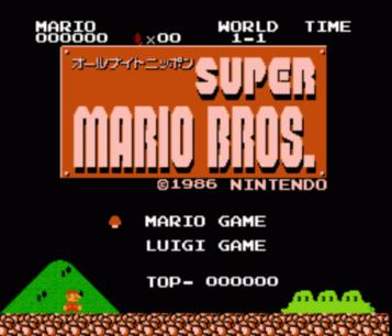 All Night Nippon Super Mario Bros