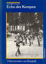 https://i1.wp.com/www.johanbiemans.nl/boeken/1986echo.jpg