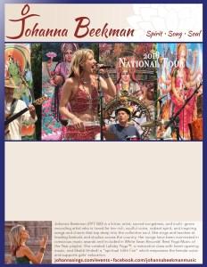 2018 Johanna event template