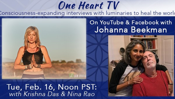 One Heart TV Facebook Event Banner KD And Nina