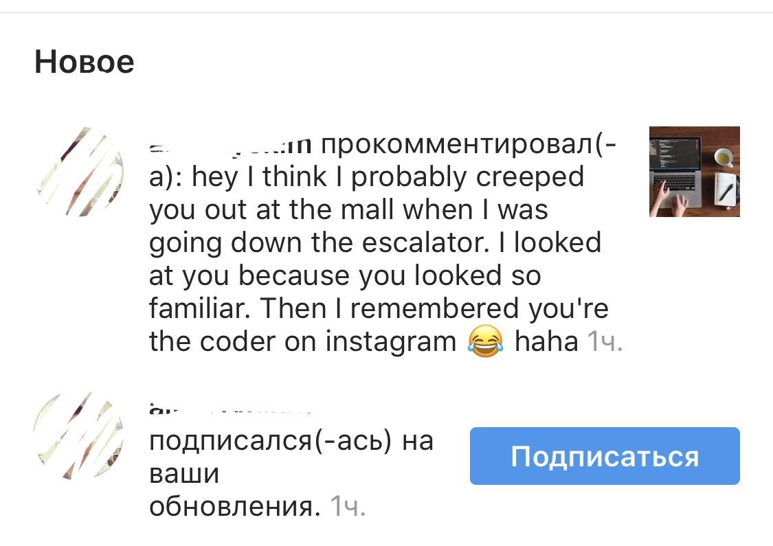 Instagram: Milestone – Getting Recognized in Real Life