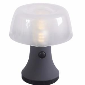 Kampa Dometic Sophie Lamp – Lighting