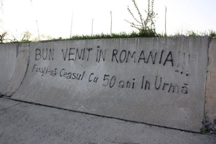 romania cu 50 ani in urma