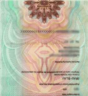 Ausweis
