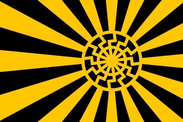 Schwarz-Sonnenstrahlen-japanisch-Kriegflagge-Design