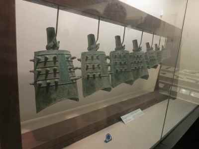 16.1 Ancient Xian Bells