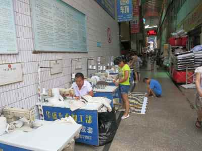 16.4 Xian clothes making to order