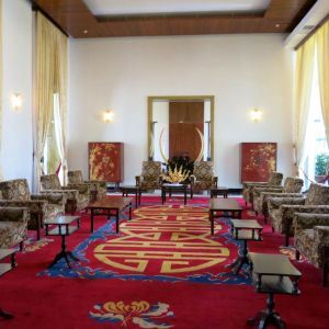 25. Palace Conference Room