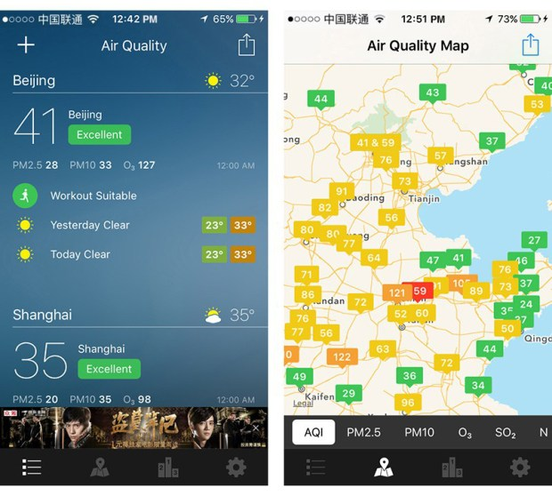 beijing_airquality2