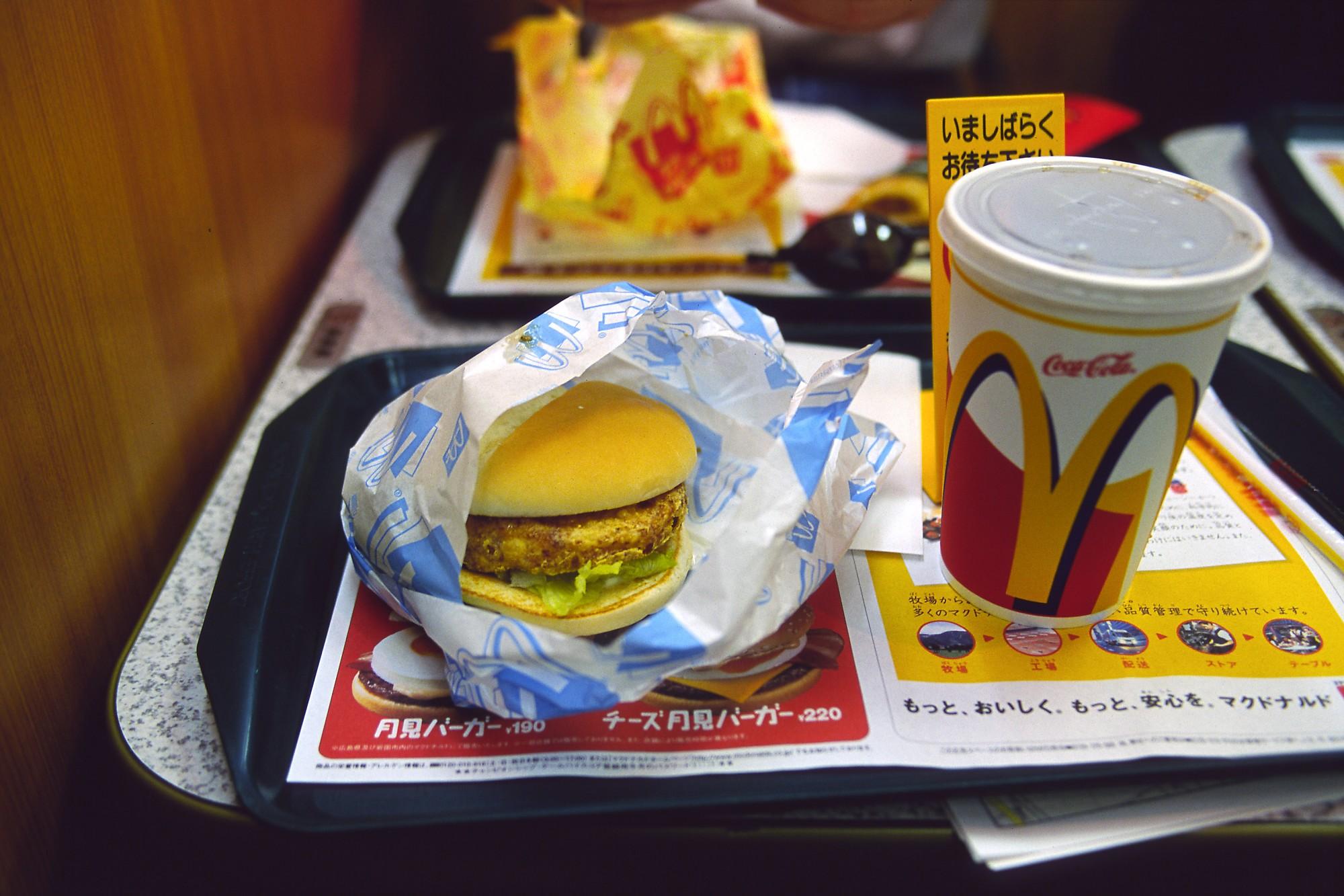 Lunch Menu Mcdonalds Time