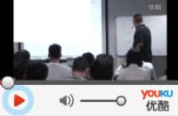 中國市場 Baidu x Google Analytics 生意必勝方程式