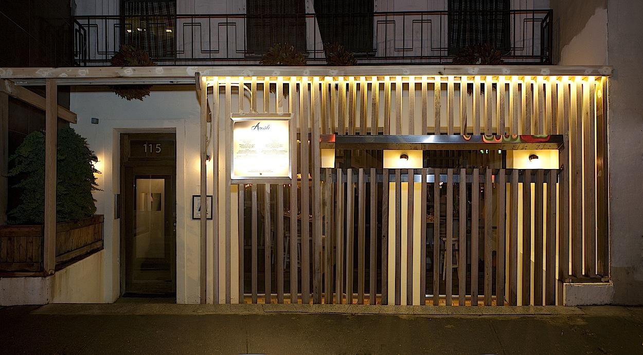 Greek Restaurant 60th Street