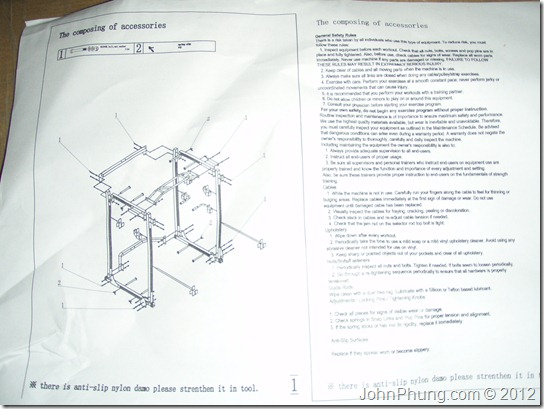 Amstaff-TR023-manual-back