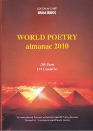 Cover of World Poetry almanac 2010 by Sendoo Hadaa