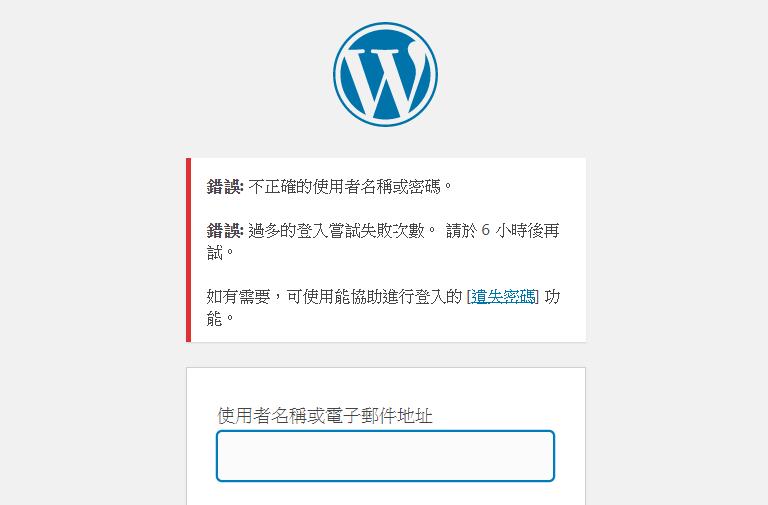 VPN 解除 IP 被封鎖的限制