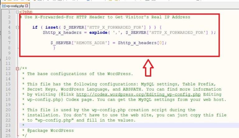 程式碼添加位置