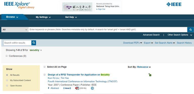 VPN 瀏覽學術網站論文