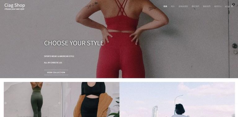 Ciag Shop - 歐美日常/女性健身服飾