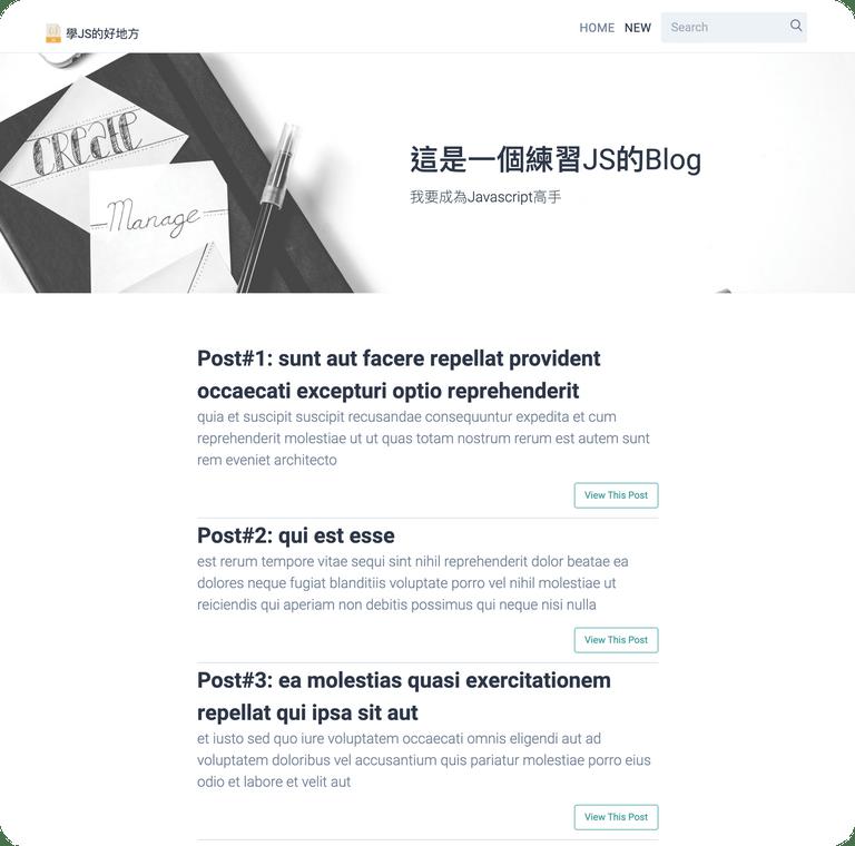 客製化部落格