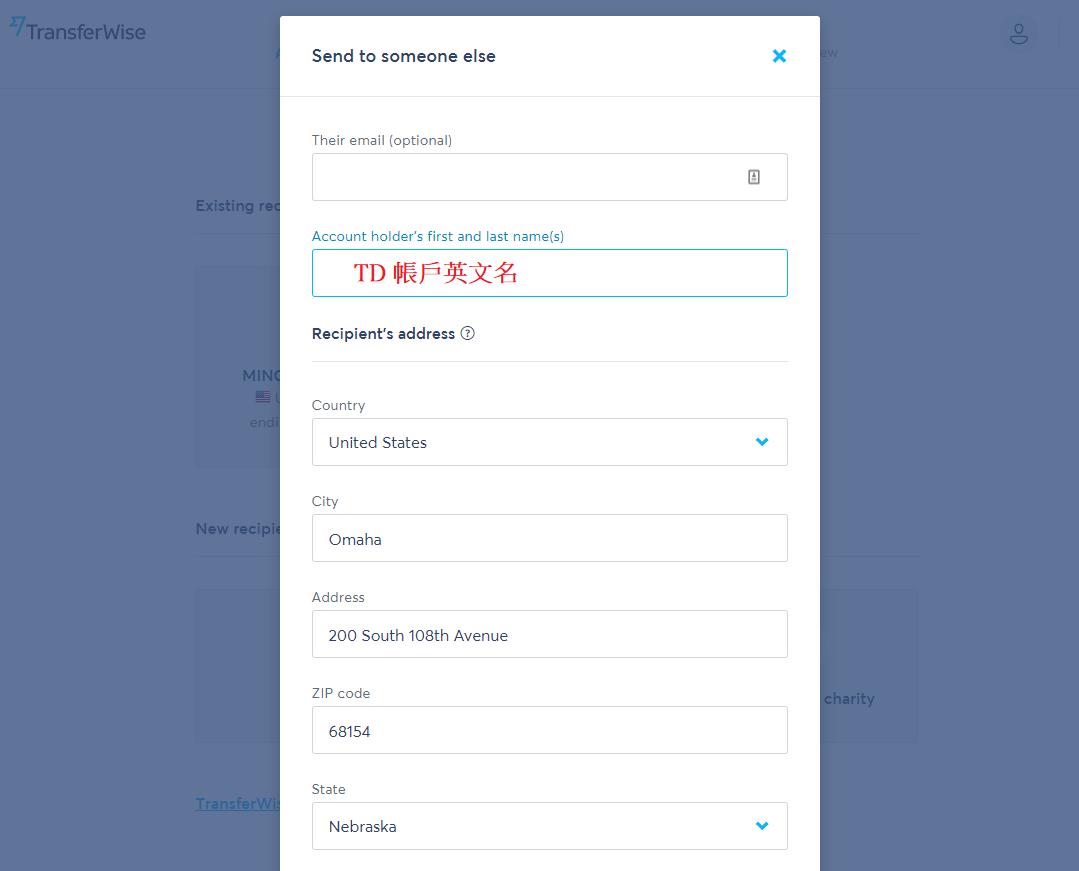 輸入 TD 帳戶名字、TD 地址