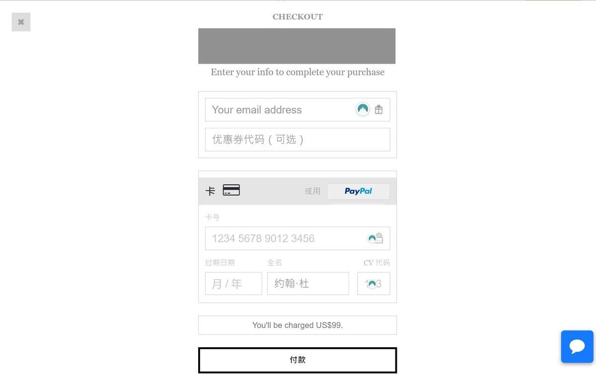 信用卡資訊自動填寫