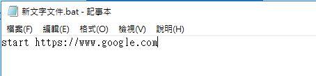 開啟google