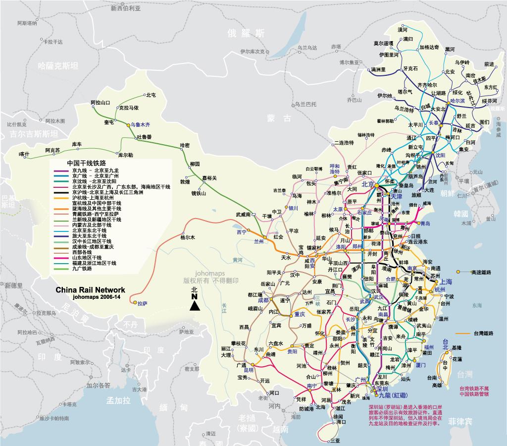 地理教室,中國銳意修建三條鐵路線,幾分鐘內,將加強中國和東南亞大陸的鐵路網絡。 泰國和中國已經達成協議,自由的百科全書