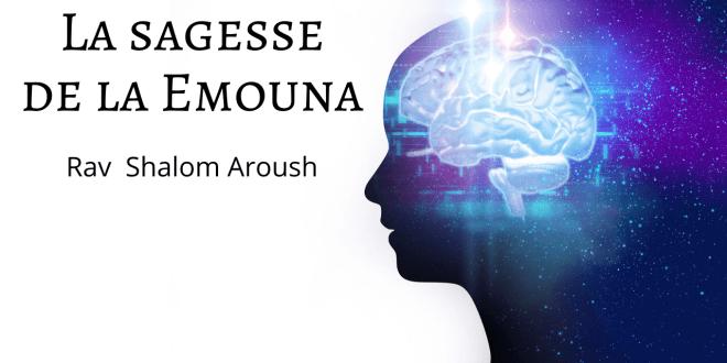La sagesse de la Emouna