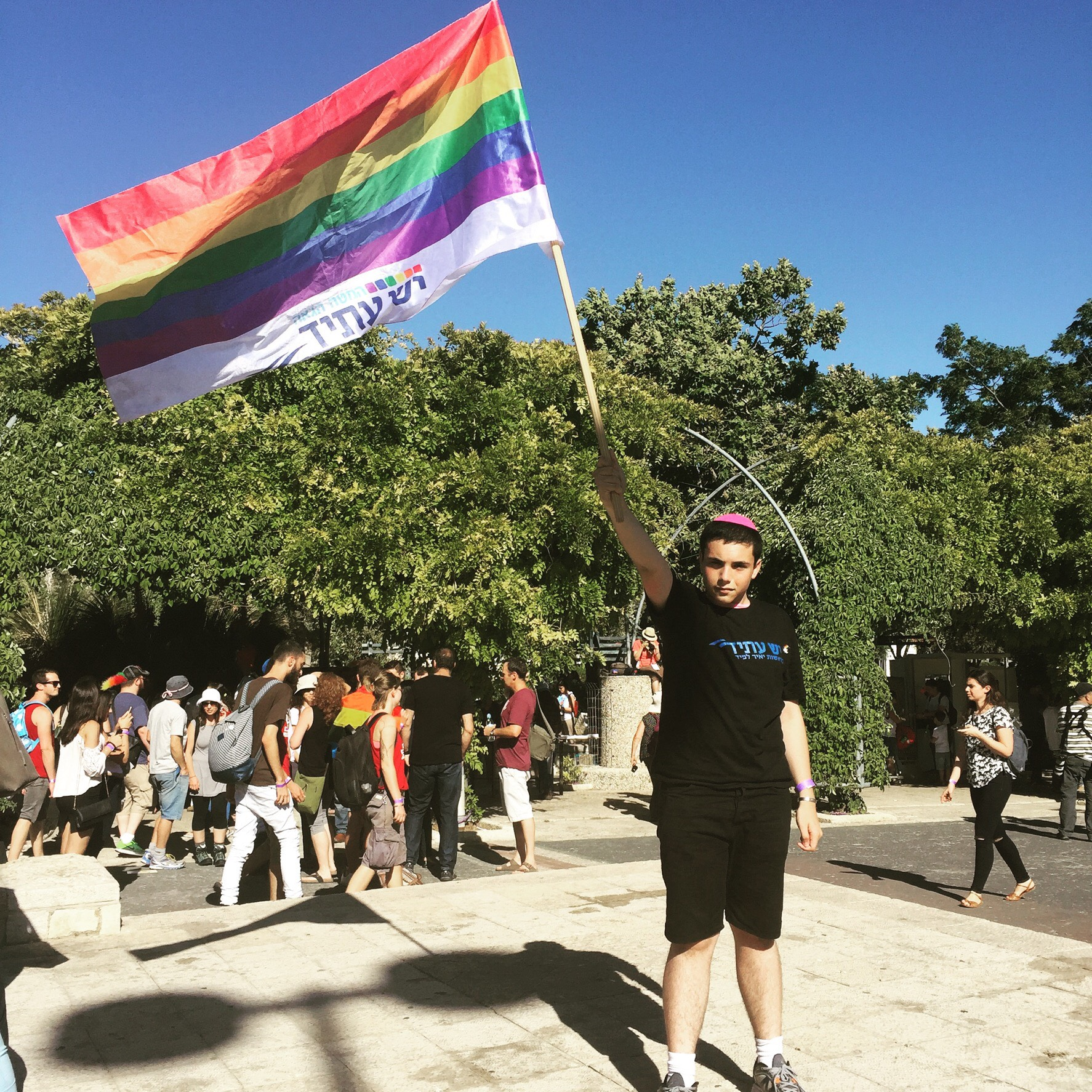 Image result for LGBTQ issues jewish