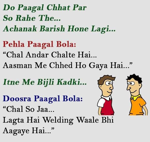 Very Funny Joke Romantic
