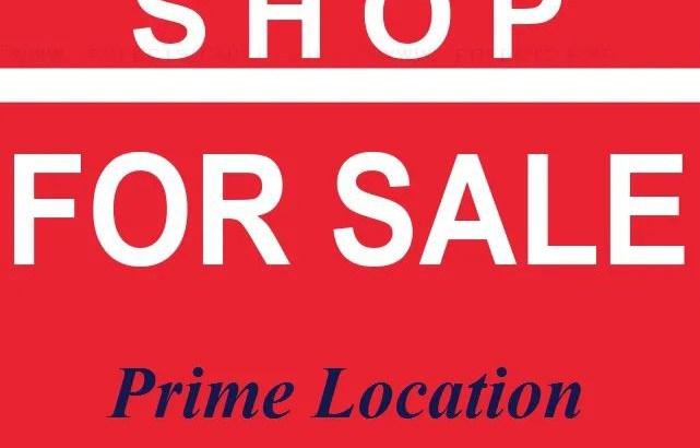 Shop for sale in Dik El Mehde