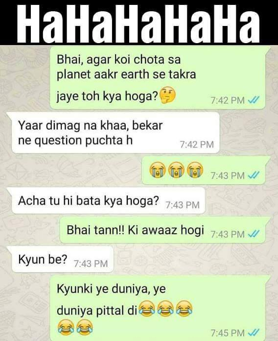 Funny Quotes For Brother In Hindi: Very Funny Question On Whatsapp... Must Read