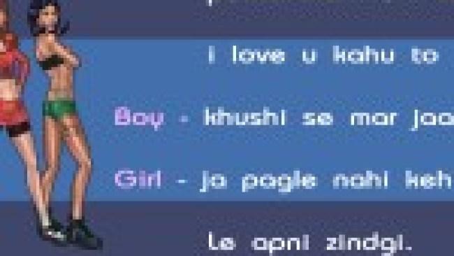 Girl Ne Boy Se Kaha Ki